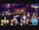 Fate/Grand Orderを実況プレイ ハロウィン2017 姫路城大決戦編part4