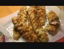 【667作目】オニオンベーコンパン作ってみた【パン作成】