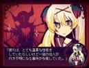 【実況】詐欺師とドラゴンのお話part4【LiEat】
