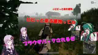 【PUBG】 ずん子がドン勝します ~part1~