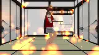 【Fate/MMD】燃え尽きるほど本能寺!!【