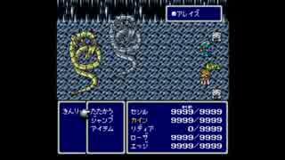 【FF4】最大獲得経験値の追求(等速Ver.)