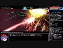 【DBCS】サベージルーラー ジェネシス3813万【DLC-TAITO】
