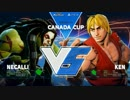 CanadaCup2017 スト5 Pool16 WinnersFinal Phenom vs ももち