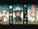 【最強実況者決定戦】vsすぃか氏、サントス氏、ELEZY氏-終-【...