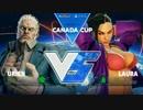 CanadaCup2017 スト5 TOP32Winners どぐら vs 801Strider