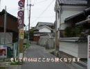 【酷道ラリー】 国道166号線 その1 thumbnail