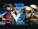 CanadaCup2017 スト5 TOP32Winners もけ vs ゆかどん