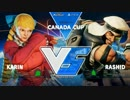 CanadaCup2017 スト5 TOP16Winners もけ vs JustinWong