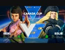 CanadaCup2017 スト5 TOP16Winners GO1 vs Nephew