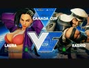 CanadaCup2017 スト5 TOP12Losers もけ vs 801Strider