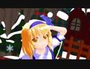 [MMD]アリス「好き!雪!本気マジック」