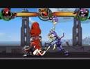 (Skullgirls)スカルガールズ 対戦動画146 Part.3