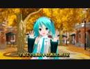 【HD】【初音ミクV4X】思い出Street【オリジナル曲】