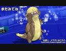 【ポケモンSM実況】「ひ」で始まる技だけ使ってランダムマッチ!part2