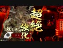 【戦国大戦】2017.10.28 オフライン店内大会2 1回戦C @M'sPark三郷店西館