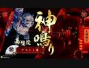 【戦国大戦】2017.10.28 オフライン店内大会2 2回戦B @M'sPark三郷店西館