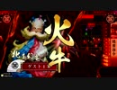 【戦国大戦】2017.10.28 オフライン店内大会2 決勝 @M'sPark三郷店西館