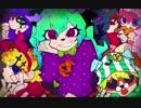 【VOCALOID】ミシュマシュパンプキンナイト【ハロウィン曲】