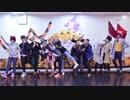 【A3!】Happy Halloweenを踊ってみた【コスプレ】 thumbnail