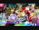 琴葉茜ちゃんのマリオカート8DX Part3
