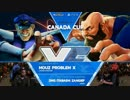 CanadaCup2017 スト5 LosersQuarterFinal ProblemX vs 板橋ザンギエフ