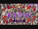 【暗黒競馬塾】第156回 天皇賞(秋)(GI)マンバ横山とプロ馬券師よっさん