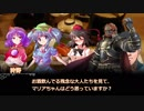 【クトゥルフTRPG】限界集落の怪 Part05