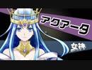 【実況】異世界に転生したと思ったらデスゲームに参加していた!! Part01