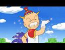 魔法陣グルグル 第16話「守れ!パン