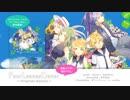 【ボーマス38】FourLeavesClover【クロス