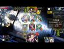 【Shadowverse】アグロロイヤルを相手に後攻をとったルナちゃん