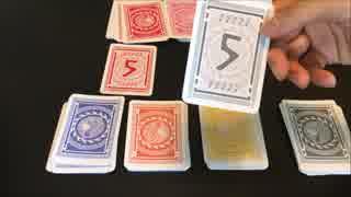 フクハナのボードゲーム紹介 No.196『イカロス』
