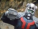 超人機メタルダー 第6話「怒る!ヘビー級王者ガルドスをKOせよ」