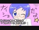 埋没女子の生活【KAITOオリジナル曲】