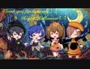 【3人で】『Mrs.Pumpkinの滑稽な夢』歌ってみた【小春・睦月 茜・ぴん。】