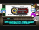 第26位:核融合の仕組み@ゆっくり科学解説 #07 thumbnail