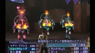 【真・女神転生III NOCTURNE マニアクス】HARD初見実況プレイ311