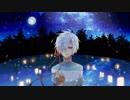 【番音夜-intermedio-配布】プラネタリウム【UTAUカバー】
