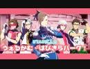 【人力×エムステMV】うぇるかむ・はぴきらパーク!【みそじえん】