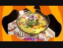 かぼちゃプリン【2017ハロウィン】