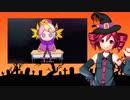 【重音テト】Happy Halloween【UTAUカバー】