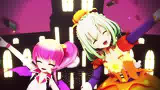 【MMD花騎士】ランタナちゃんとペポちゃんでビバハピ