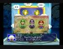 【ゆっくり実況】まとまりの無い4人がマリオパーティ4をプレイ【Part.2】