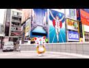刀剣乱舞 おっきいこんのすけの刀剣散歩 弐 #5 石切丸