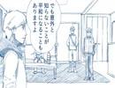 【鈴村健一・まにむ】第1回放送 その3(会員限定動画)