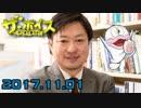 【神保謙(慶応大学准教授)】 ザ・ボイス 20171101