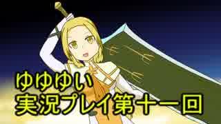 全員集合! 結城友奈は勇者である 花結いのきらめき実況プレイpart11