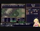 第4次スーパーロボット大戦RTA_6:58:46_Part29/44
