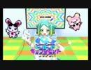 【実況】3DSアイドルタイムプリパラをまったりプレイ part4